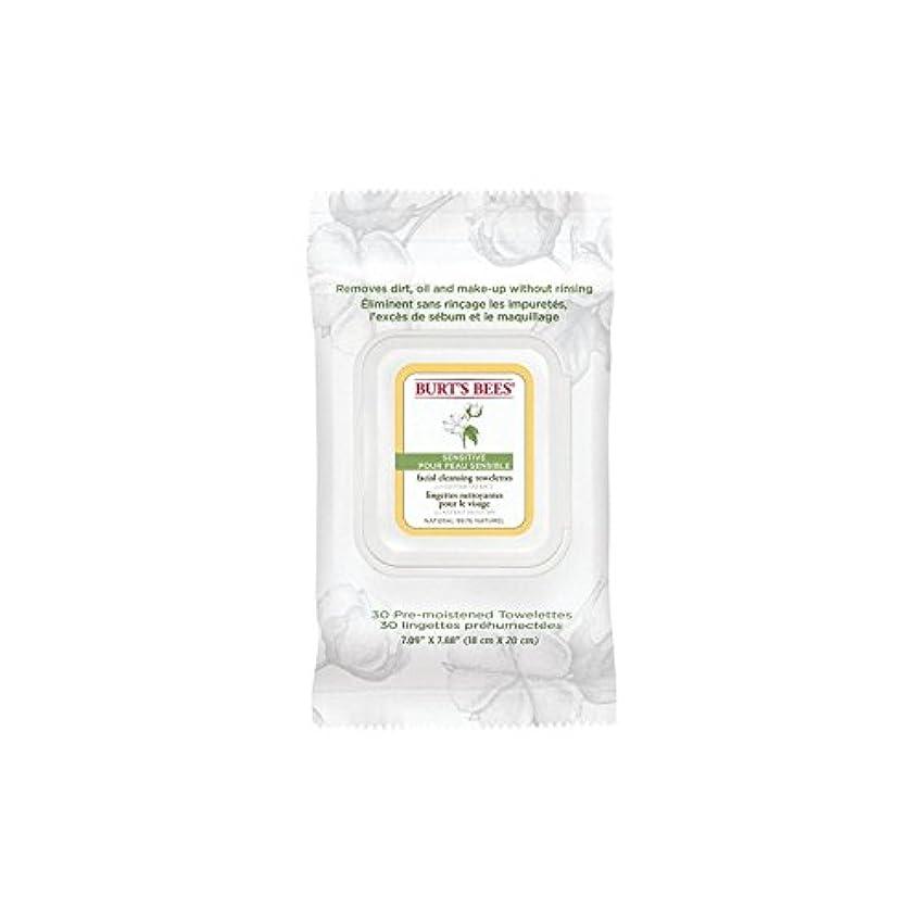 第四薬局フラップBurt's Bees Sensitive Facial Wipe (Pack of 6) - ワイプ、顔バーツビー敏感 x6 [並行輸入品]