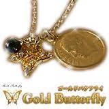 ゴールドバタフライ -Gold Butterfly- 最高の幸せを運ぶ『黄金の蝶』ネックレス