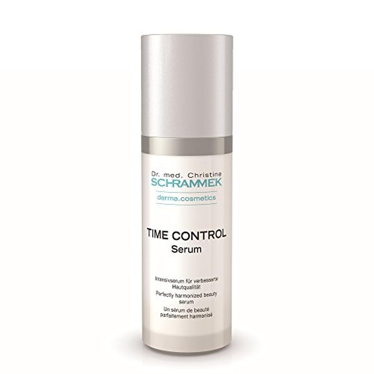 香り実行価値のないシュラメック タイムコントロールセラム 30ml