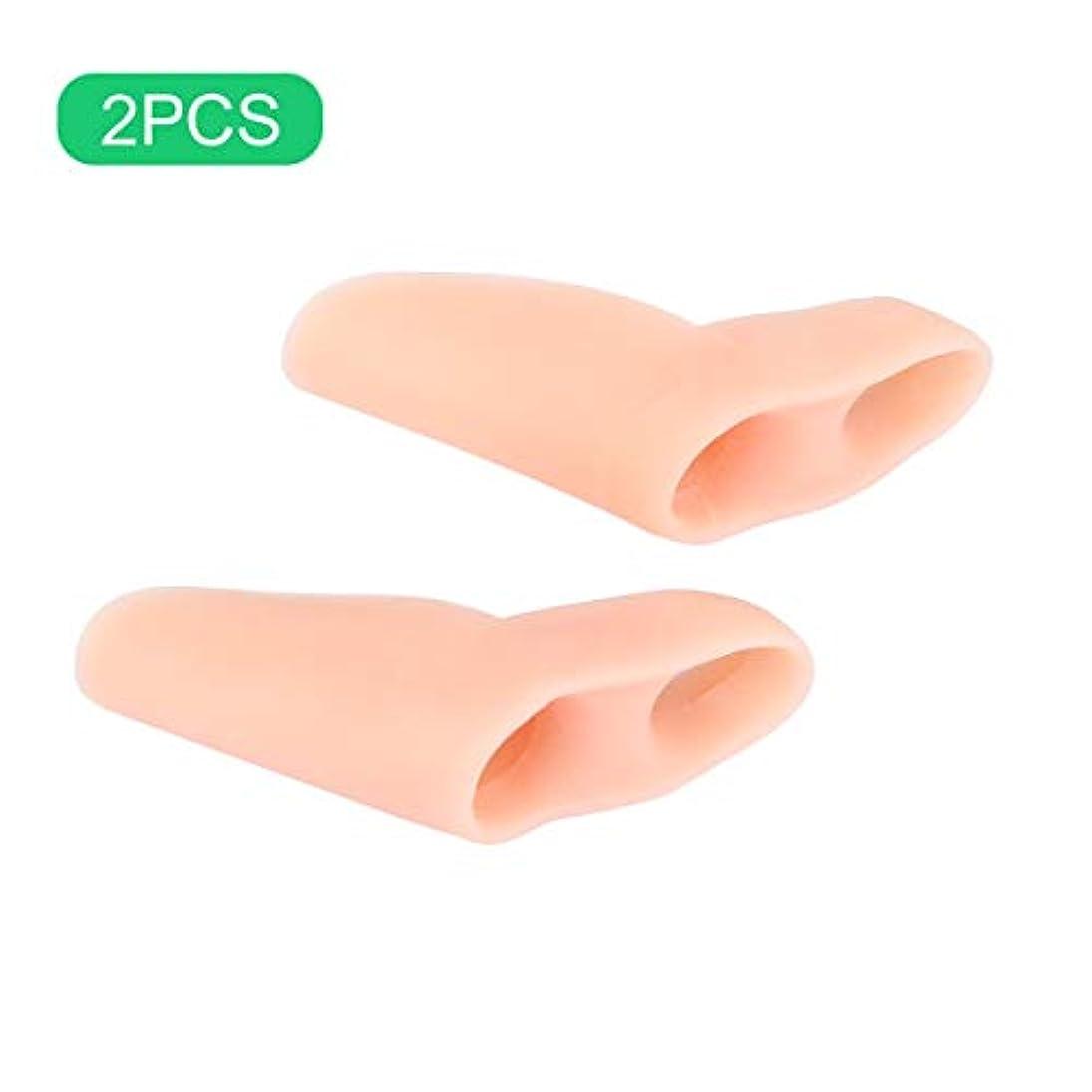 ローラー放牧する衰える肌の色 - シリコーン中括弧&サポート小足スプレッダー容易に足の痛み指つま先ガードクッション補正ヘルスケア2PCS