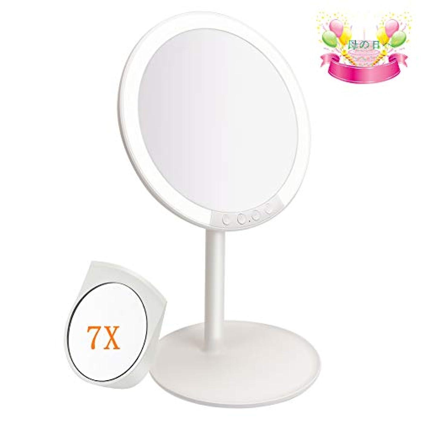 女優さんの鏡 化粧鏡 化粧ミラー 66LEDライト 3色光モード 7段階調光 USB式 7倍拡大鏡 180度回転 収納ベース