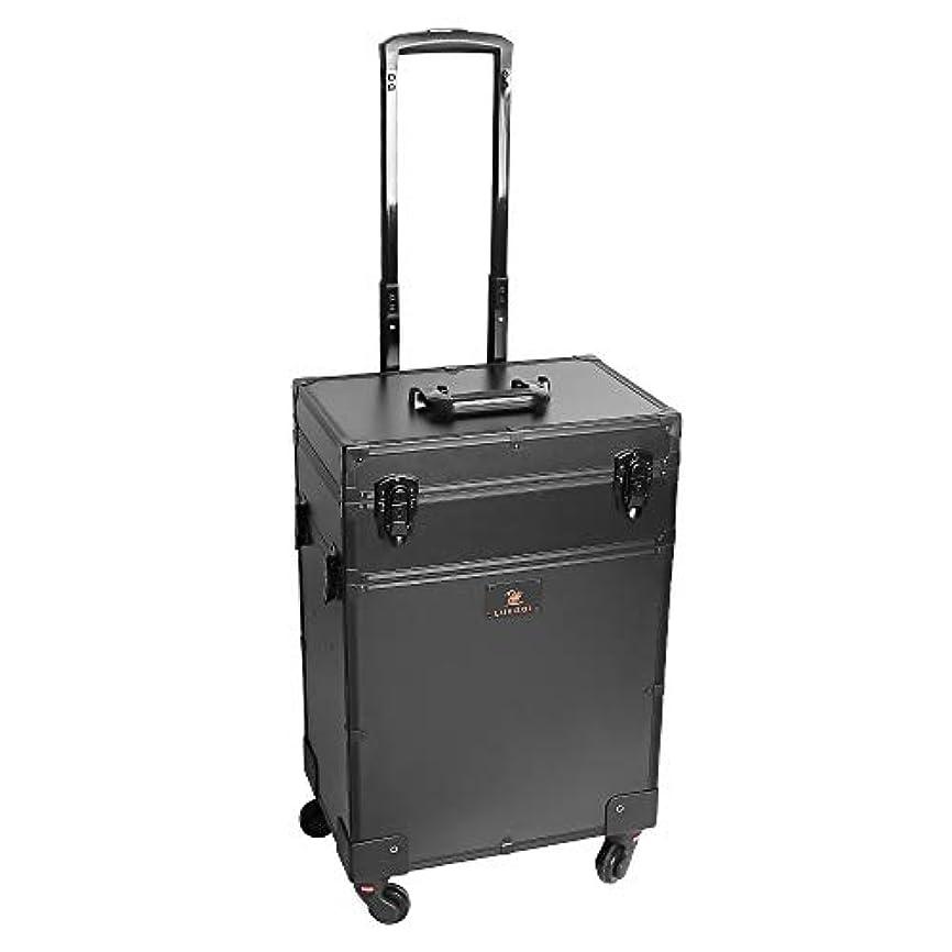 LUVODI メイクボックス 鏡付き 大容量 プロ用 メイクキャリーケース ミニドレッサー付き 鍵付き 持ち運び 美容師 業務 旅行 コスメ収納ボックス 化粧箱 ブラック