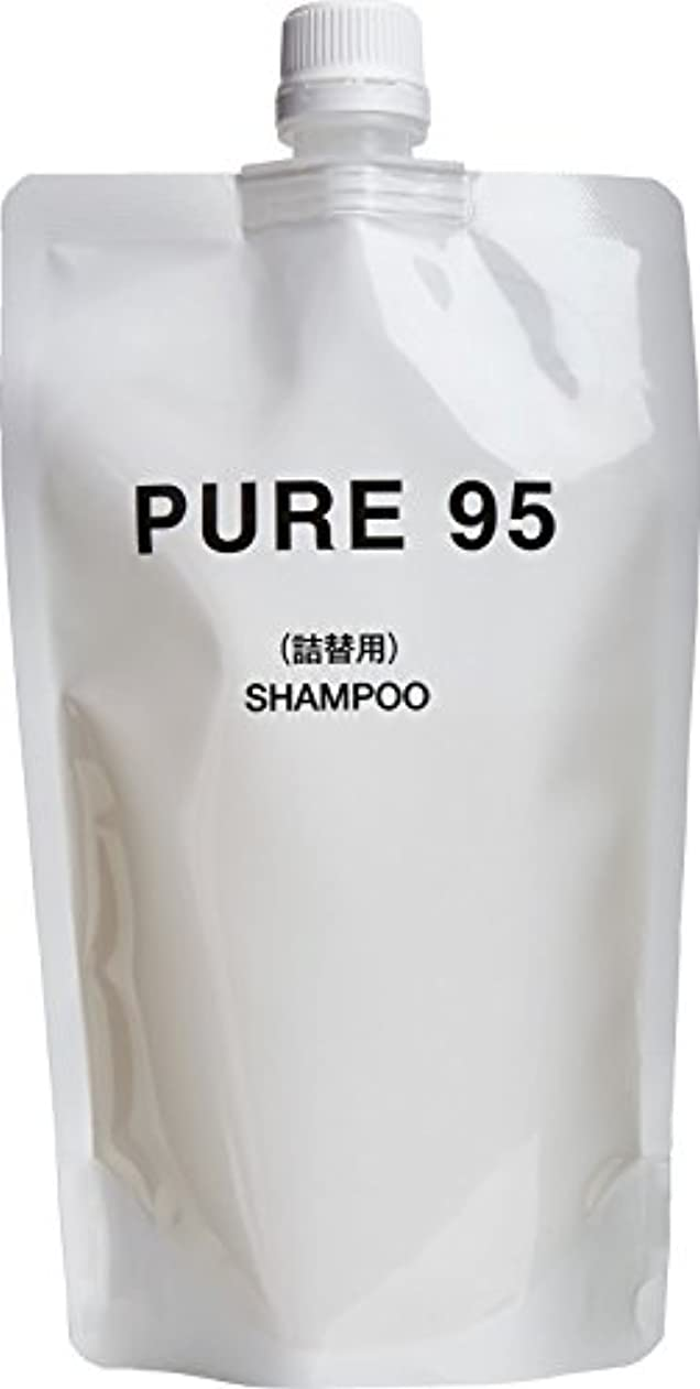 贅沢な試験忠実なパーミングジャパン PURE95 シャンプー 360ml レフィル (400ml ボトル用 詰め替え)