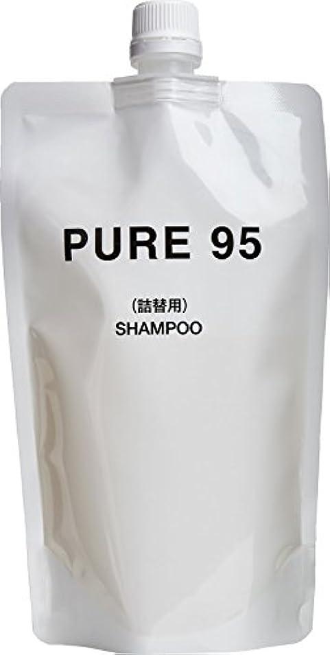 無駄な指定版パーミングジャパン PURE95 シャンプー 360ml レフィル (400ml ボトル用 詰め替え)