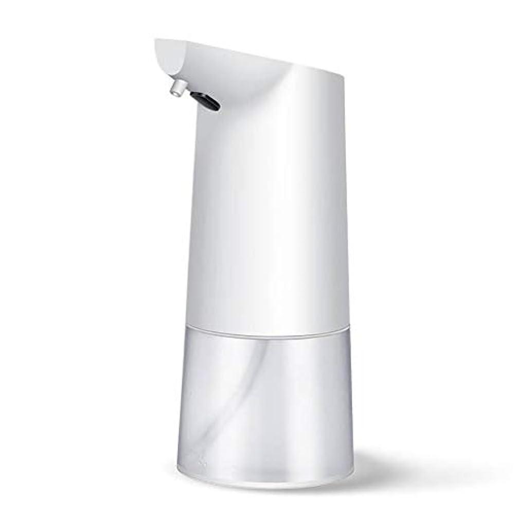 皮肉電報クラックポット帰納的 自動 ソープディスペンサ, ABS 大容量 350ML 速い ー 泡 ソープディスペンサ, 液体を追加できます, のために適した 洗面所 公共の機会 -白350ML-8×10×20CM