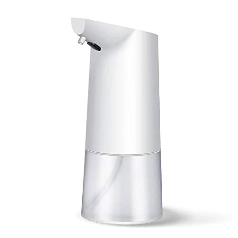 道上流のモール帰納的 自動 ソープディスペンサ, ABS 大容量 350ML 速い ー 泡 ソープディスペンサ, 液体を追加できます, のために適した 洗面所 公共の機会 -白350ML-8×10×20CM