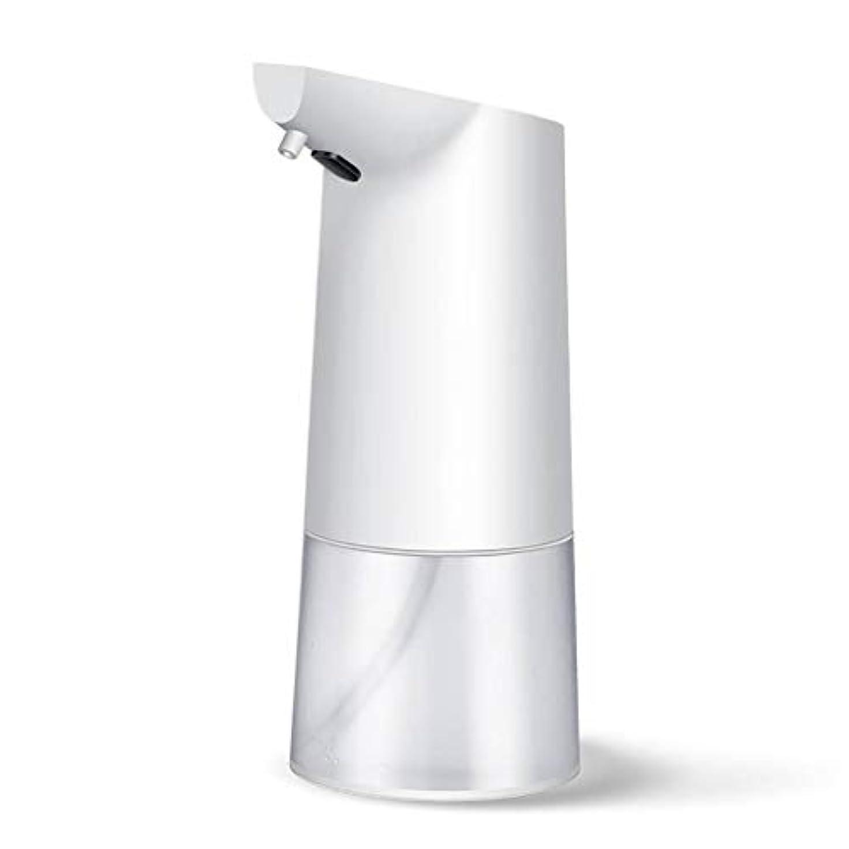 あなたのもの子供時代竜巻帰納的 自動 ソープディスペンサ, ABS 大容量 350ML 速い ー 泡 ソープディスペンサ, 液体を追加できます, のために適した 洗面所 公共の機会 -白350ML-8×10×20CM