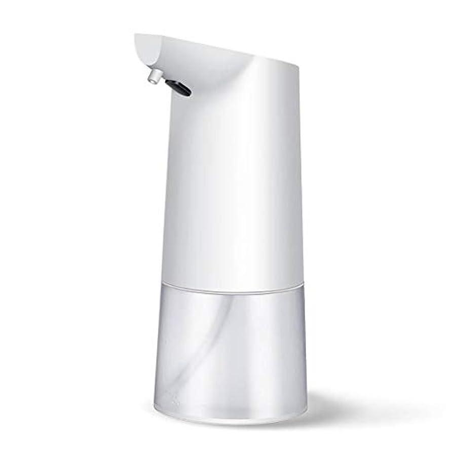帰納的 自動 ソープディスペンサ, ABS 大容量 350ML 速い ー 泡 ソープディスペンサ, 液体を追加できます, のために適した 洗面所 公共の機会 -白350ML-8×10×20CM