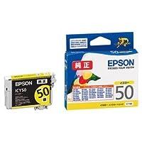 (まとめ) エプソン EPSON インクカートリッジ イエロー ICY50 1個 【×4セット】 AV デジモノ パソコン 周辺機器 インク インクカートリッジ トナー インク カートリッジ エプソン(EPSON)用 [並行輸入品]