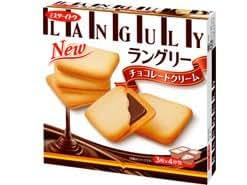 イトウ製菓 ラングリー チョコレートクリーム 12枚×6箱