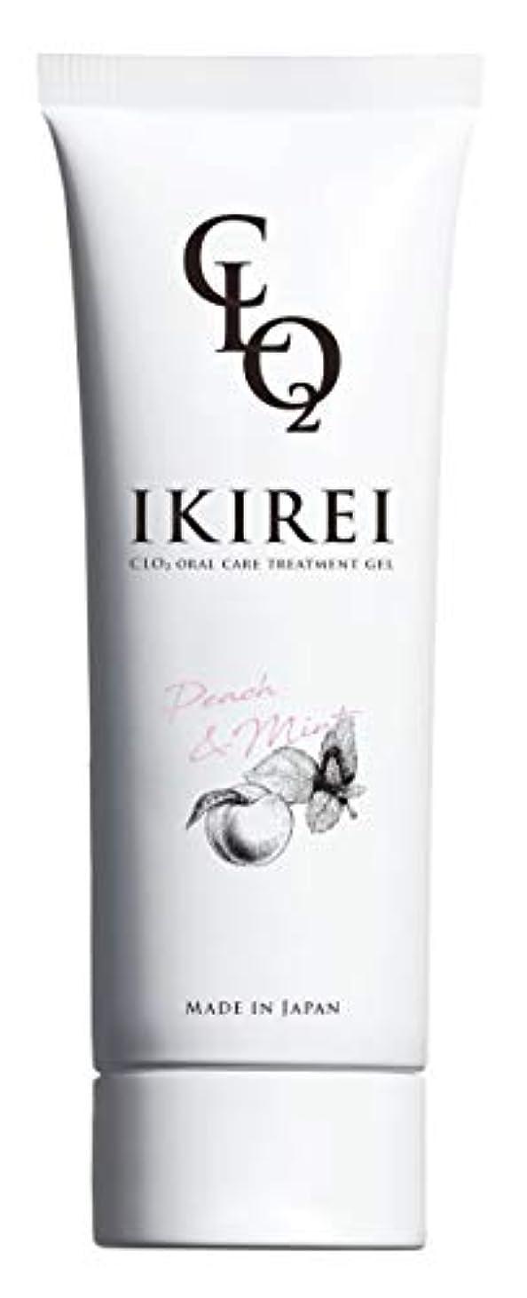 すばらしいですドック工場IKIREI CLO2 イキレイオーラルケアトリートメントジェル ピーチミント味単品