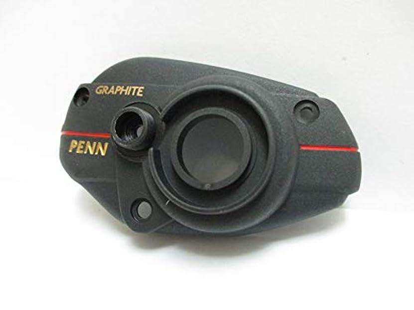 スプレー認証キラウエア山Penn リール パーツ - 1-2000BC ロープロファイル ベイトキャスト 2000BC - 右サイドプレート