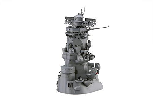 フジミ模型 1/200 集める装備品シリーズ No.2 戦艦大和 艦橋 プラモデル 装備品2
