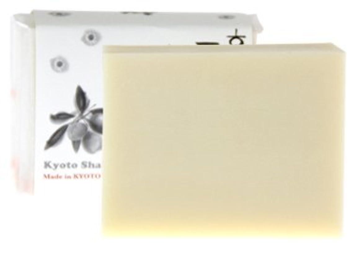 洞察力のある診療所環境に優しい京の優しい石鹸|石鹸屋(京都しゃぼんや)敏感肌、赤ちゃん用の石鹸