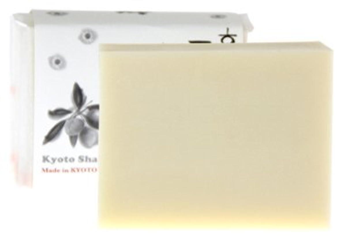 連隊普遍的な淡い京の優しい石鹸|石鹸屋(京都しゃぼんや)敏感肌、赤ちゃん用の石鹸