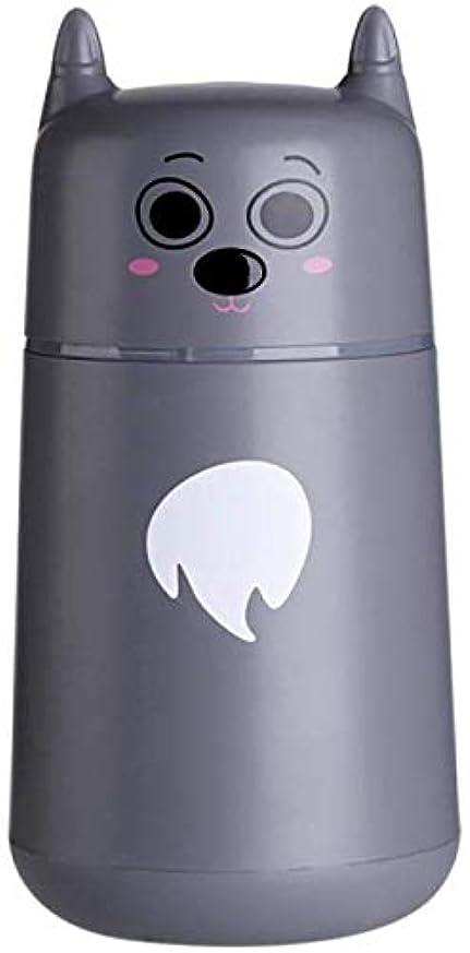 しかしパラダイス上向きSOTCE アロマディフューザー加湿器超音波霧化技術満足のいく解決策の美しい装飾ライトナノミスター湿潤環境 (Color : Schwarz)