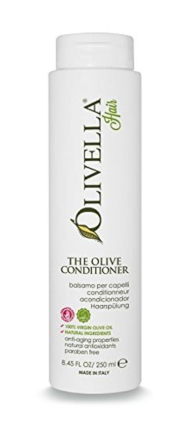 意義シロナガスクジラに向けて出発Olivella, The Olive Conditioner, 8.45 fl oz (250 ml) (Discontinued Item)