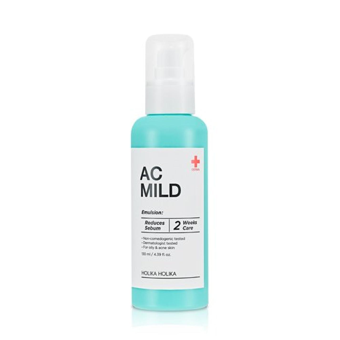 オーストラリア人新年排出ホリカホリカ ACマイルドスキンエマルジョン/HolikaHolika AC Mild Skin Emulsion 130ml?ローション [並行輸入品]