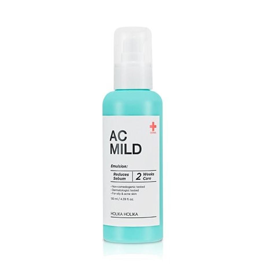 安全芽関連付けるホリカホリカ ACマイルドスキンエマルジョン/HolikaHolika AC Mild Skin Emulsion 130ml?ローション [並行輸入品]