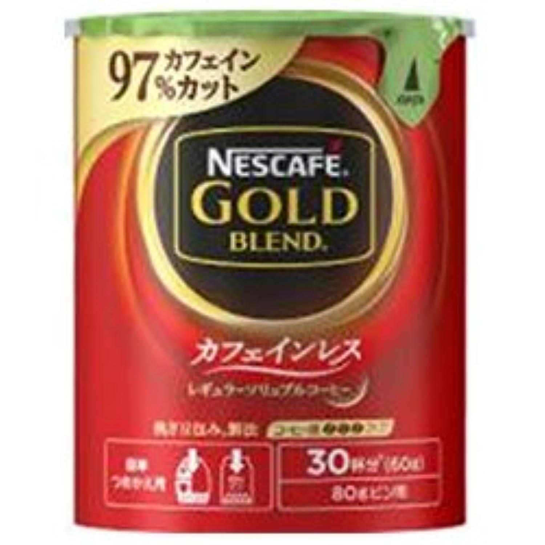 ネスレ日本 ネスカフェ ゴールドブレンド カフェインレス エコ&システムパック 60g×12個入×(2ケース)