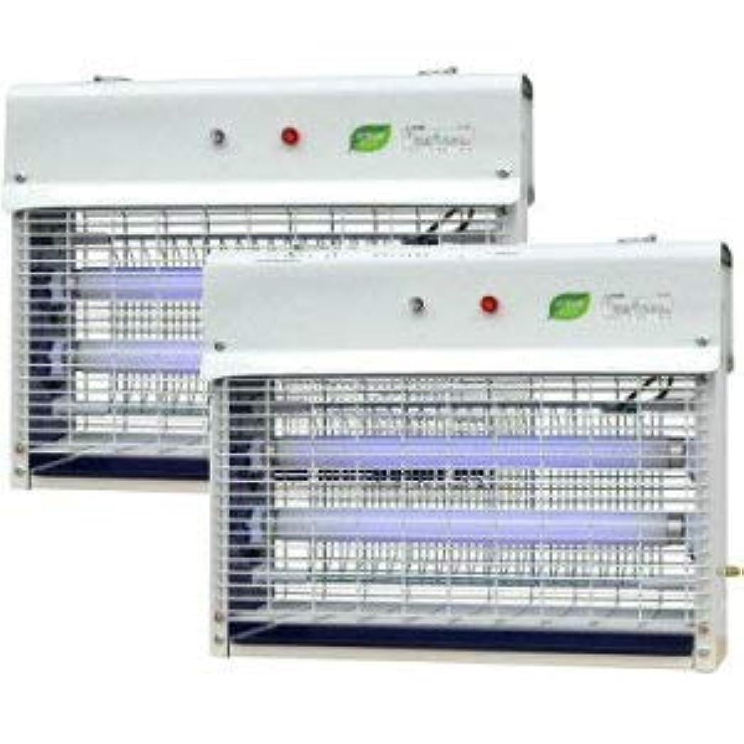 電撃殺虫器 光触媒 捕虫ランプ 20W 電撃殺虫器 PC-020A プロモート 2台セット