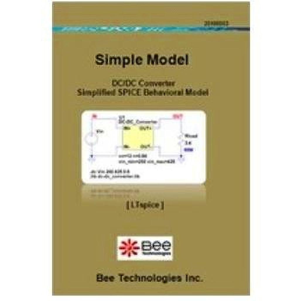 防衛蛾男らしさBee Technologies DCDCコンバータモデル LTspice版 【SM-010】
