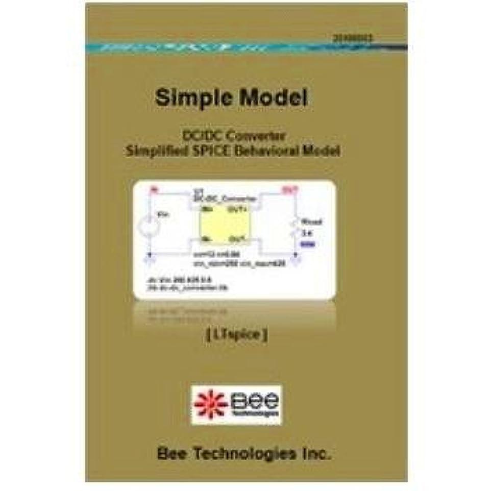 後悔健全テセウスBee Technologies DCDCコンバータモデル LTspice版 【SM-010】