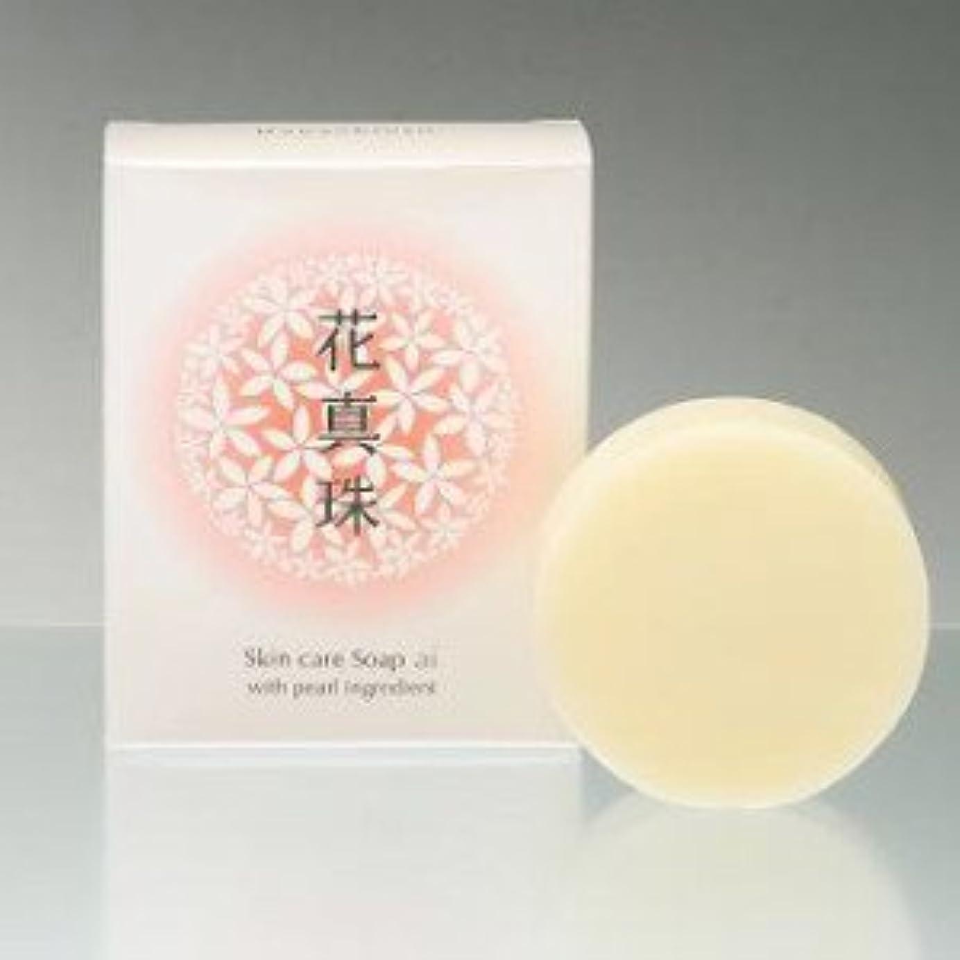 汚染ガイダンス哲学的花真珠スキンケアソープ 70g 5個セット