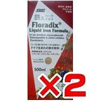サルス社 フローラディクス 500ml (Floradix)×2個