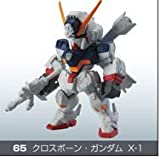 FW GUNDAM CONVERGE11(ガンダム コンバージ11) 【65.クロスボーン・ガンダムX-1】(単品)