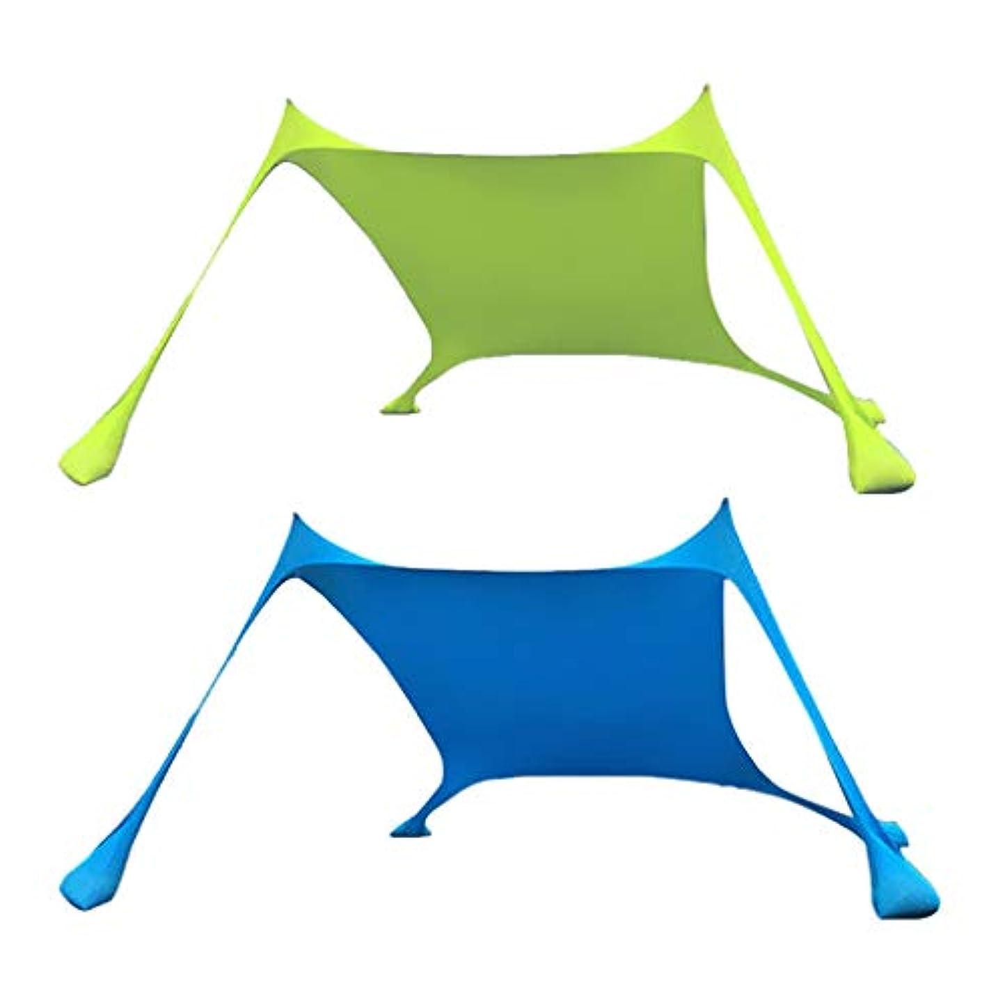 ライドジャケット毎月F Fityle 天幕 テントタープ シェルター テントポール アンカー キャンプ用品 避難 防災 収納袋 2枚