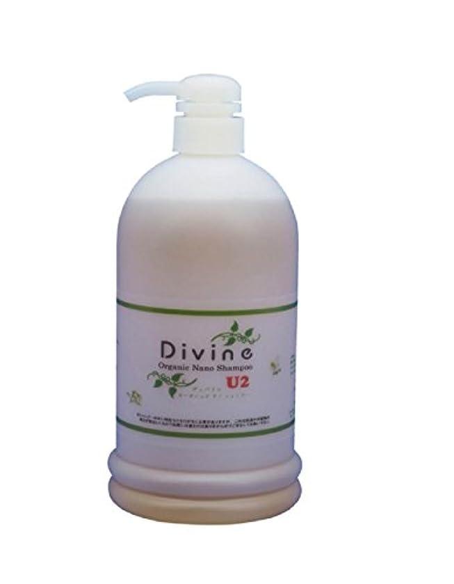 カテゴリートン故障中地肌 に やさしい シャンプ- & ローション 自然 の 生薬 を そのまま 配合 / 乾燥 フケ かゆみ に。