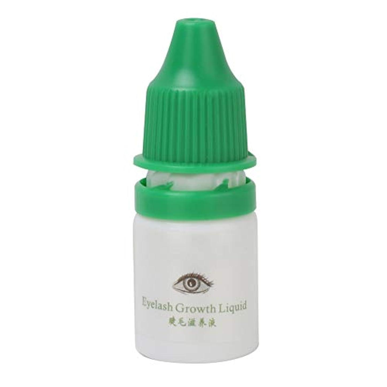 流産緩やかな縞模様のまつげ栄養のある美容液(まつげ - グリーン)