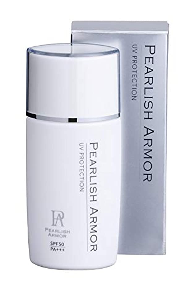 マウンド検出可能調和PEARLISH ARMOR UVプロテクション SPF50 PA+++ 35ml【日焼け止め 顔体用】