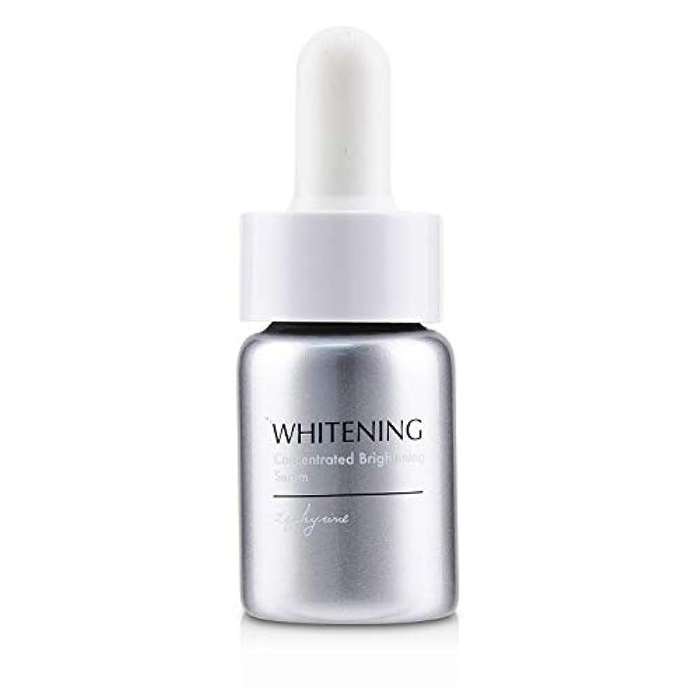 学習者雪調整Zephyrine Concentrated Brightening Serum 12ml/0.4oz並行輸入品