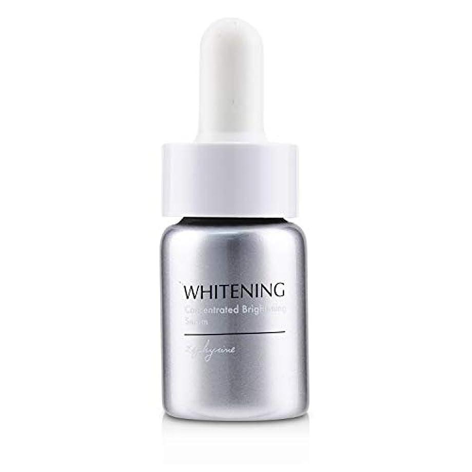 肺炎標高爵Zephyrine Concentrated Brightening Serum 12ml/0.4oz並行輸入品