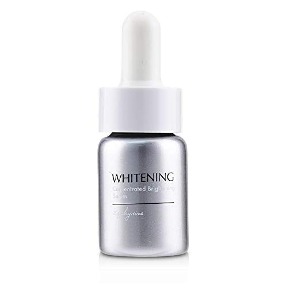 Zephyrine Concentrated Brightening Serum 12ml/0.4oz並行輸入品