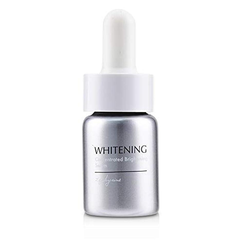 文氷周りZephyrine Concentrated Brightening Serum 12ml/0.4oz並行輸入品