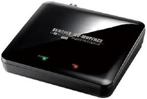 I-O DATA 地上デジタル対応TVキャプチャBOX USB GV-MVP/HZ2
