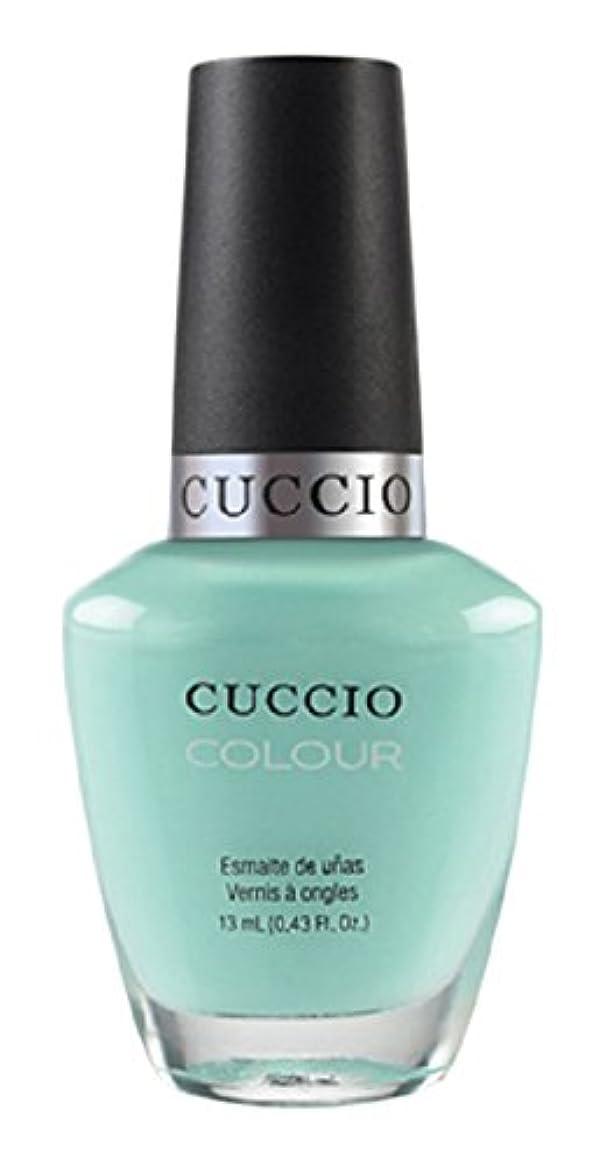 冷蔵するオーディション簡単なCuccio Colour Gloss Lacquer - Breakfast in NYC - 0.43oz / 13ml