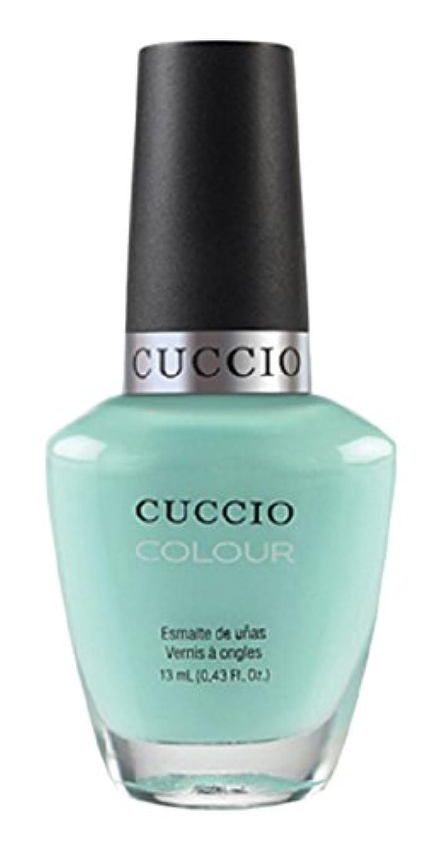 ジャケット割り込み求人Cuccio Colour Gloss Lacquer - Breakfast in NYC - 0.43oz / 13ml