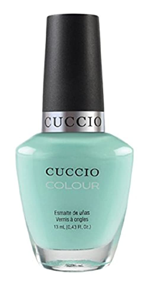 ハブ失敗自分自身Cuccio Colour Gloss Lacquer - Breakfast in NYC - 0.43oz / 13ml