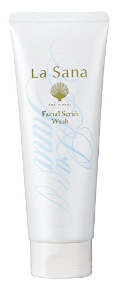 ドーム入浴ブロッサムラサーナ La sana 海藻 海泥 スクラブ 洗顔料 115g (グリーンフローラルの香り) 保湿成分配合