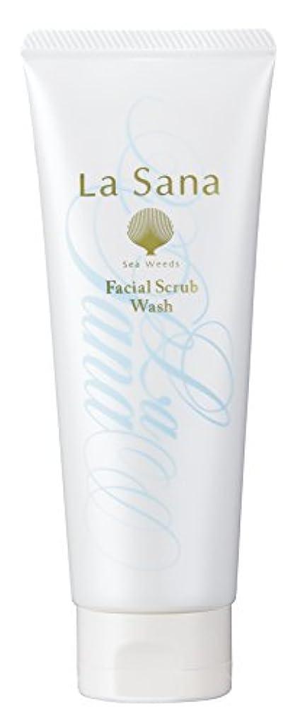 ラサーナ La sana 海藻 海泥 スクラブ 洗顔料 115g (グリーンフローラルの香り) 保湿成分配合