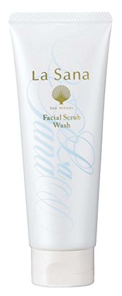 電卓飾り羽接地ラサーナ La sana 海藻 海泥 スクラブ 洗顔料 115g (グリーンフローラルの香り) 保湿成分配合