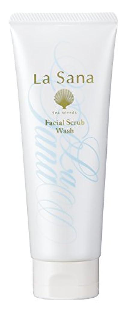 腐食する祖母減るラサーナ La sana 海藻 海泥 スクラブ 洗顔料 115g (グリーンフローラルの香り) 保湿成分配合