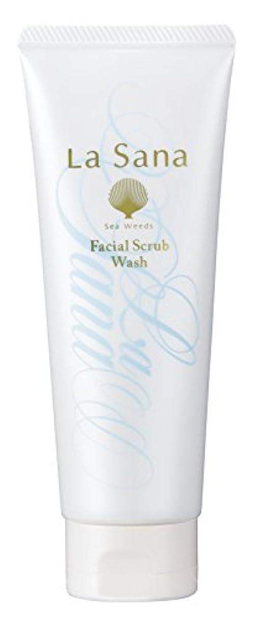 喪伴う戦士ラサーナ La sana 海藻 海泥 スクラブ 洗顔料 115g (グリーンフローラルの香り) 保湿成分配合