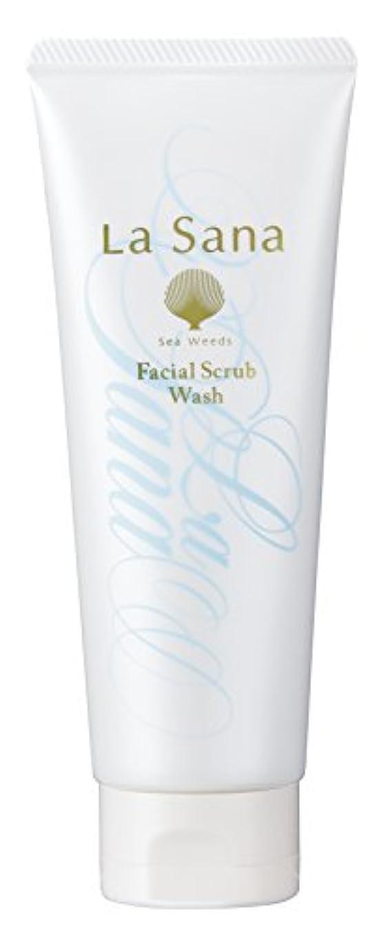 サロン討論ベルベットラサーナ La sana 海藻 海泥 スクラブ 洗顔料 115g (グリーンフローラルの香り) 保湿成分配合