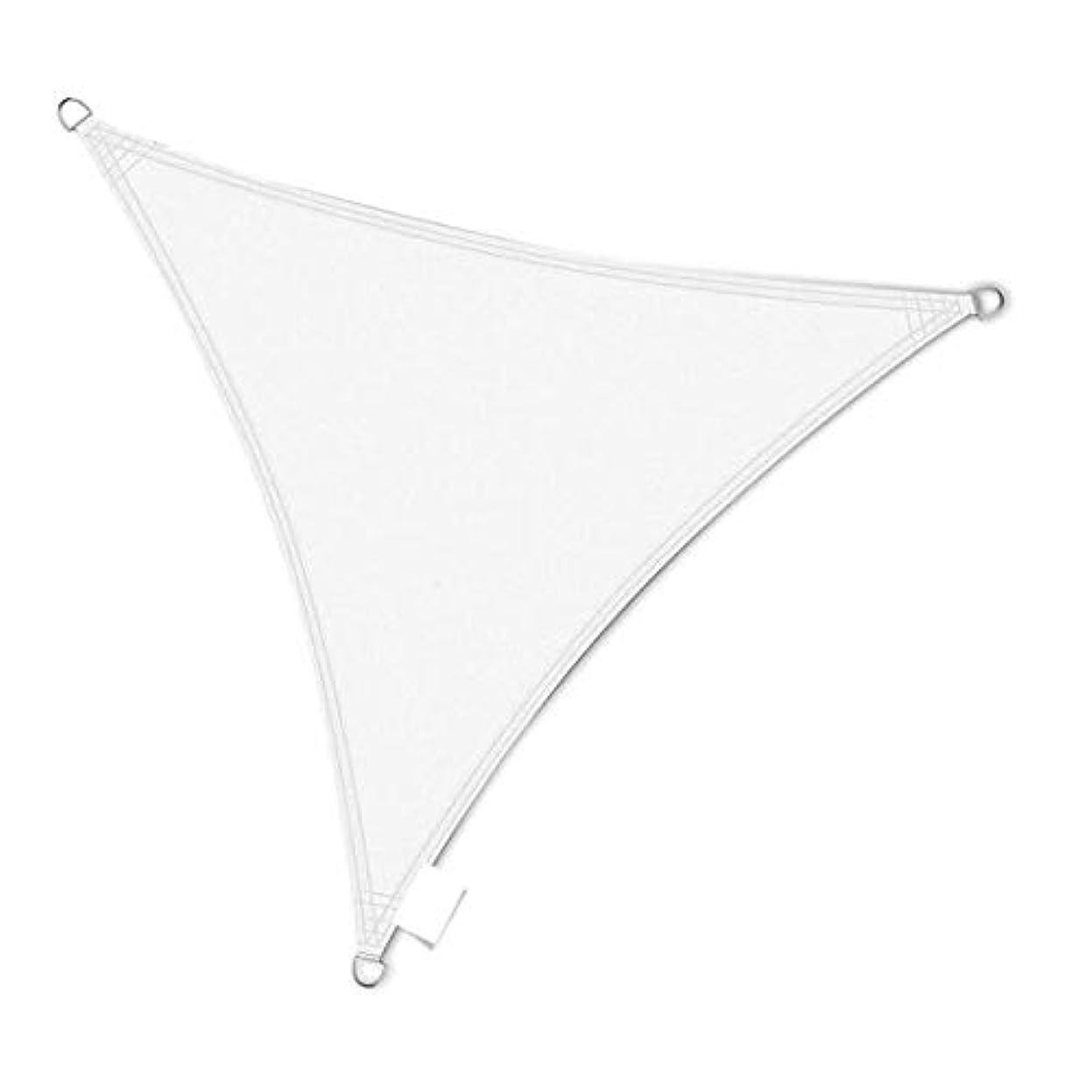 肺枯渇シャッフル防風トライアングルサンシェードセイル、防水薄型95%遮光率、UVブロックオックスフォードポリエステル布パティオ屋外バーベキューエリアパーティー3×3×3m ホワイトガーデンオーニング,White,2×2×2m