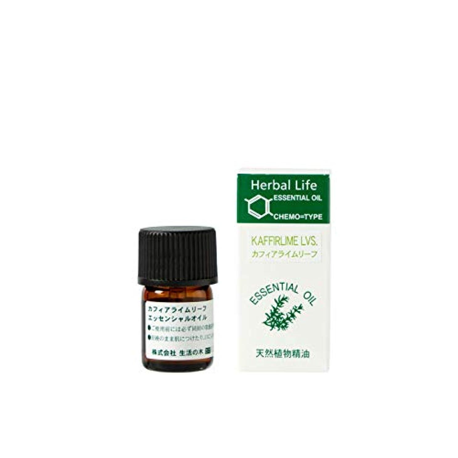 運河鎮痛剤腐敗生活の木 エッセンシャルオイル カフィアライムリーフ(3ml)
